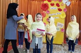 جشنهای گرامیداشت «روز دختر» در مراکز کانون آذربایجان شرقی