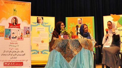 گرامی داشت روز ادبیات کودک ونوجوان در مرکز مجتمع کرج باا حضور طیبه شامانی