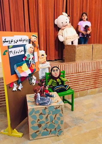 ویژه برنامه دهه کرامت مرکز شماره 39 کانون تهران