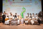 همایش و بزرگداشت روز ملی ادبیات کودک و نوجوان با شعار «کودکان نویسنده و نویسندگان کودک» در سالن سینما کانون بوشهر برگزار شد