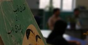 گزارش تصویری ویژه برنامه دید بازدید در روز ادبیات کودک و نوجوان در مرکز شماره 2 اسفراین