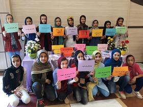 ویژه برنامه هفته ی حجاب و عفاف در مریوان برگزار شد