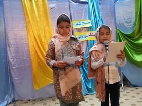 برگزاری  عصر شعر«گلبانگ مهربانی» در مرکز فرهنگی هنری قاین