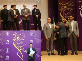 روابط عمومی کانون پرورش فکری خوزستان در چهارمین جشنواره سلام برتر شد