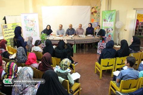 نگاهی به روز ملی ادبیات در کانون استان تهران