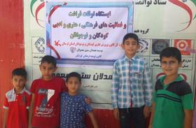 گشایش اولین ایستگاه فرهنگی کودکان ونوجوان در معمولان