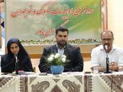 کانون پرورش فکری کودکان و نوجوانان استان اصفهان میزبان  نشست فعالان حوزه کودکان ونوجوانان بود