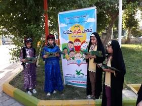 گزارش تصویری پویش فصل گرم کتاب در شهرستان های دره شهر،مهران و چرداول