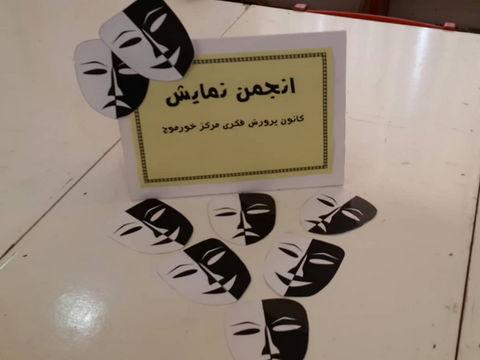 استقبال خوب اعضاء نوجوان مراکز کانون استان بوشهر از راه اندازی انجمن های هنری