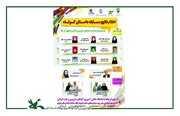 «مهسا بهمنی» از کانون قم رتبه برگزیده کشوری شد