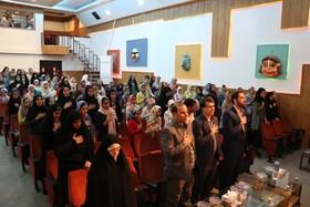استان مرکزی - جشن میلاد امام رضا