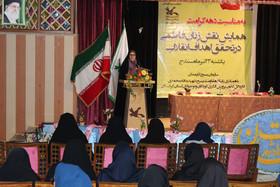 همایش نقش زنان فاطمی در تحقق اهداف انقلاب در سنندج برگزار شد