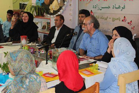 برنامه ادبی دو پنجره در یاسوج