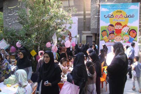 چهارمین گردهمایی  کودکان کتابخوان در کانون ایلام