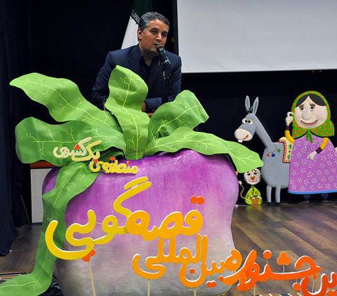 مرحله استانی بیست و دومین جشنواره بینالمللی قصهگویی کانون اردبیل