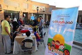 پویش «فصل گرم کتاب» کانون اقدامی برای ترویج فرهنگ کتاب و کتابخوانی