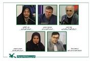 مدیران اجرایی مرحلهی منطقهای جشنواره قصهگویی منصوب شدند