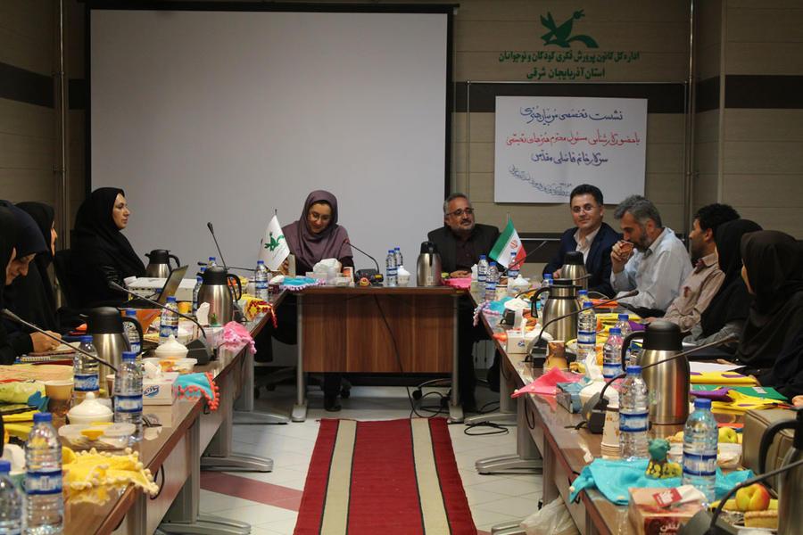 نشست تخصصی مربیان هنری آذربایجان شرقی در تبریز