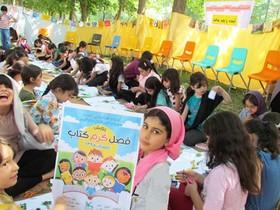 استقبال پرشور کودکان و نوجوانان سقزی از طرح پویش فصل گرم کتاب