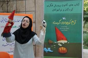 چهارمین اجرای پویش ملی فصل گرم کتاب در البرز