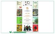 برپایی نمایشگاه کتابهای تصویری غیر فارسی در کتابخانه مرجع کانون