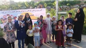 چهارمین پویش فصل گرم کتاب در کانون خراسان جنوبی