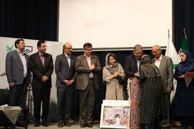 استان مرکزی سمینار آموزشی با حضور احمد جعفری نژاد
