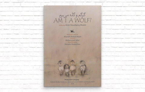 """Am I a Wolf"" in Three International Film Festivals"