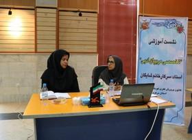 نشست آموزشی تخصصی مربیان ادبی در اراک