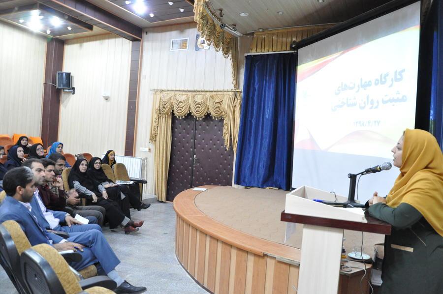 برگزاری کارگاه توجیهی ارتقای مهارتهای مثبت روانشناختی در کانون خراسان جنوبی