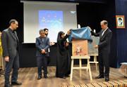 بزرگداشت هفته اردبیل با رونمایی از سه اثر فرهنگی هنری کانون
