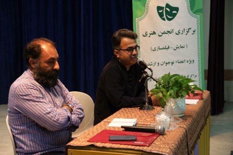 ویژه اعضاء نوجوانان و ارشد مراکز فرهنگی هنری کانون استان برگزار شد