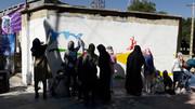 نقاشی های اعضای کانون لرستان بر دیوار خیابان های شهر خودنمایی می کنند