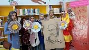 بزرگداشت روز شیخ شهاب الدین سهروردی (شیخ اشراق) در مرکز سهرورد کانون زنجان