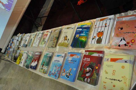حضور کانون در اولین نمایشگاه رسانههای دیجیتال و بازیهای رایانهای استان البرز