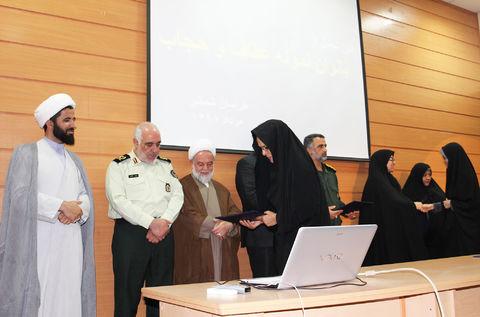 آیین تجلیل از بانوان نمونه عفاف و حجاب استان خراسان شمالی
