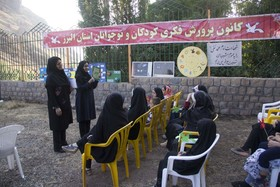 «طالقان» میزبان پنجمین پویش ملی فصل گرم کتاب در البرز