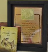 کتاب برگزیده ی قصه های محلی زنجان برترین اثر در فرهنگ زنجان شناخته شد