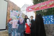 معرفی جشنواره قصهگویی در «پویش ملی فصل گرم کتاب» استان البرز