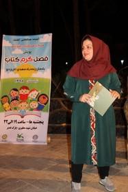گزارش تصویری چهارمین هفته از پویش «فصل گرم کتاب» در یزد