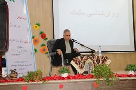 حال خوش زندگی به مراکز کانون کرمان رسید