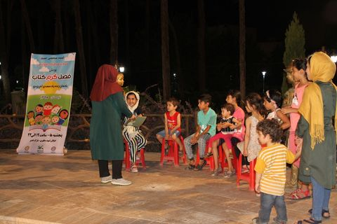چهارمین هفته از پویش «فصل گرم کتاب» در یزد، برگزار شد