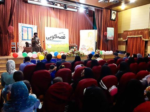 جشن قصهگویی کانون پرورش فکری به شهرستان سنقر رسید