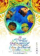 اعضای نوجوان کانون فارس، جشنواره فیلم کودک و نوجوان را داوری میکنند