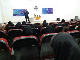 دومین کارگاه آموزش خانواده در مرکز شماره ۲ همدان برگزار شد