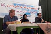 انجمن نمایش کانون در غرب مازندران آغاز به کار کرد