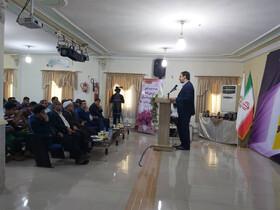 آیین تجلیل از برگزیدگان جشنواره کتابخوانی رضوی