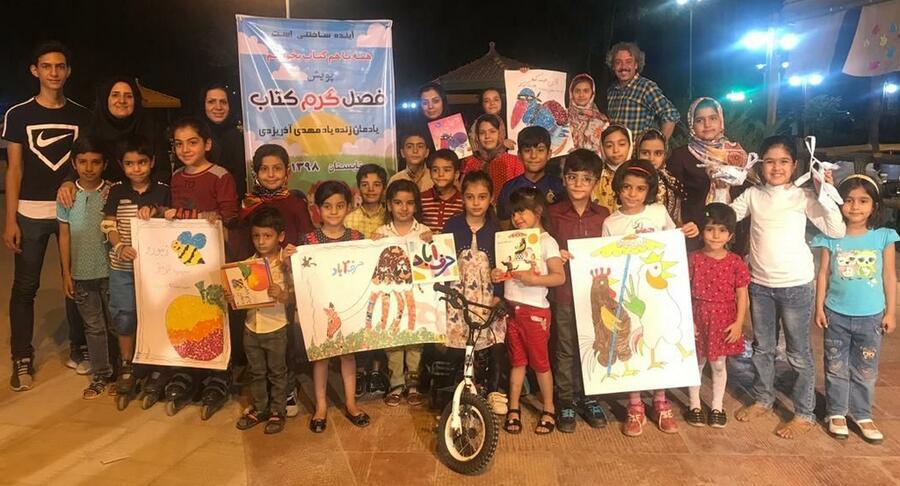 پنجمین هفته از پویش «فصل گرم کتاب» در یزد، برگزار شد