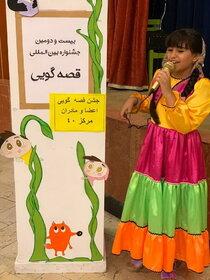 جشن قصه گویی مرکز شماره 40 کانون استان تهران/ عکس از ساغر لطفی نژاد