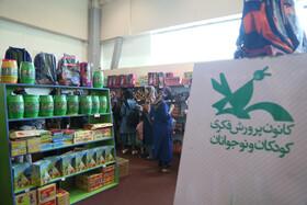 عرضه محصولات کانون در نمایشگاه نوشتافزار ایرانی اسلامی